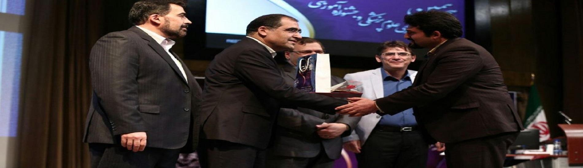 تقدیر وزیر بهداشت از استاد برتر کشور و مخترع دندان های مصنوعی در جشنواره کشوری شهید مطهری اردیبهشت ۹۶